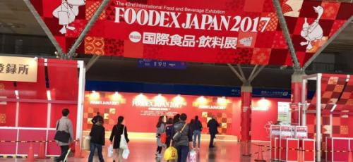 Gruppo Vercelli at FOODEX Japan 2017